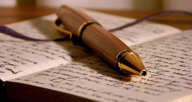 Menjadi Juri Lomba Menulis Essay untuk Sinovia