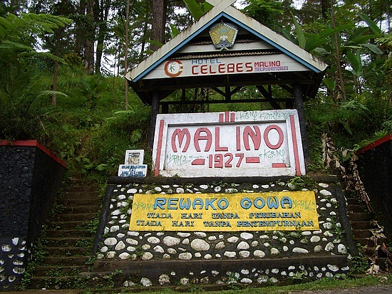 Welcome to Malino - Prasasti Selamat Datang di Malino